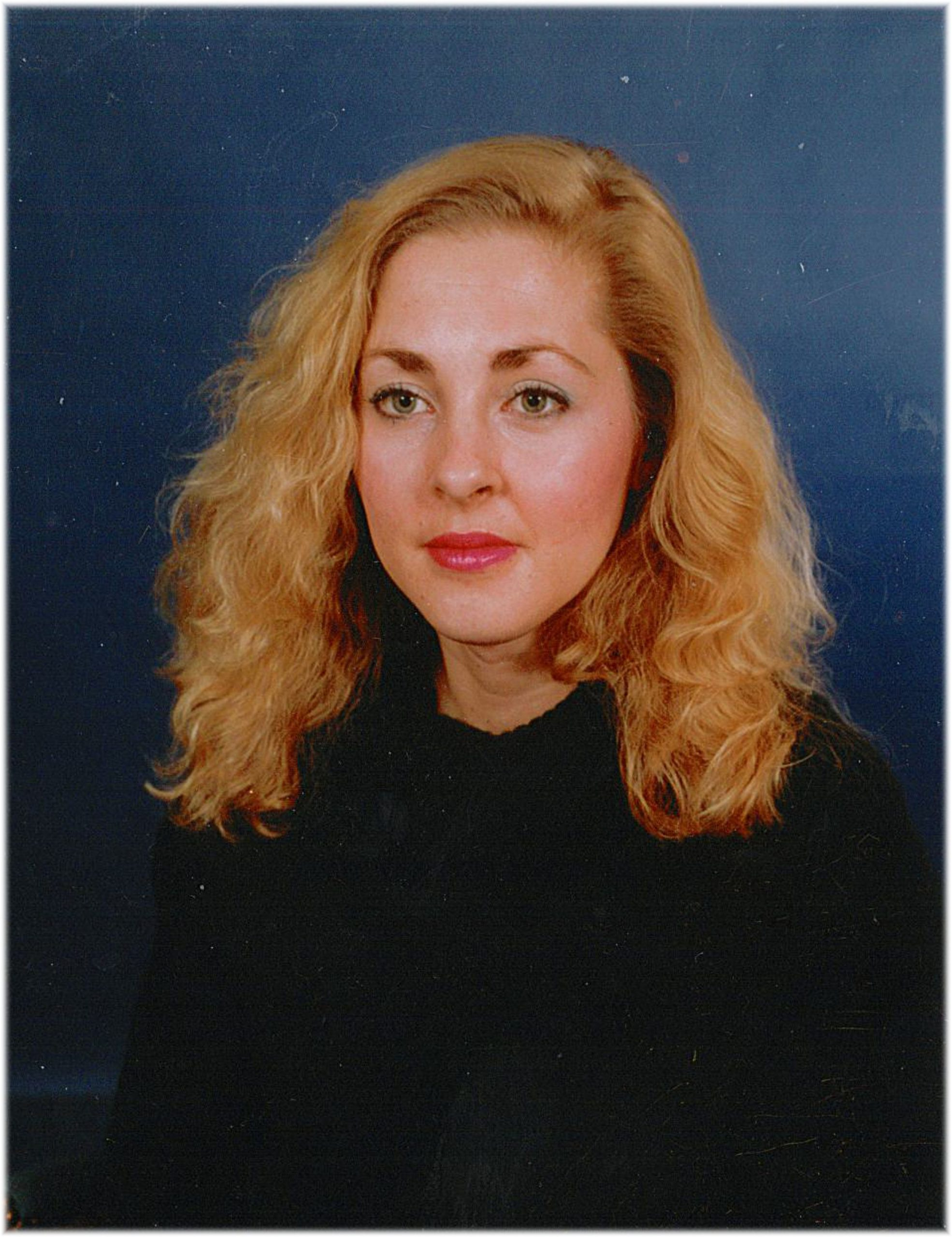 Christine C. Wiley